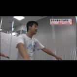 『【お知らせ】カレッジ北九州 FBS福岡放送で放映されました①』の画像