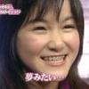 モーニング娘。オーディションから6年。 佐藤すみれ 吉川友ちゃんとごはん食べに行きました in モ娘(狼)
