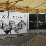 『ポーランド旅行記13 【世界遺産】壮大な地下ダンジョン、ヴィエリチカ岩塩坑(前編)』の画像