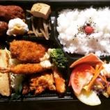 『【おかざきバル】参加店舗紹介4【キッチン杉の子】【岡崎市】』の画像