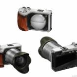 『ハッセルブラッドが5000ユーロのEマウントカメラ「Lunar」を開発中』の画像