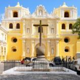 『行った気になる世界遺産 アンティグア・グアテマラ ラ・メルセー教会』の画像