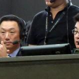 『【野球】山本浩二の解説って』の画像