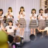 『[ライブレポート] =LOVE(イコラブ)、≠ME(ノイミー)初の合同コンサート『24 girls』開催!24人で紡ぐ新たなステージの幕開けへ - WWSチャンネル』の画像