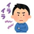 俺「お釣り200円多かったよ」 店員「ありがとうございます!……。…あの、では200円ご返却お願いします」 俺「それは違うだろ?」