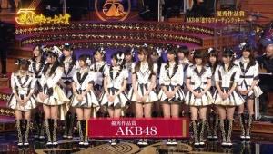【朗報】文春のおかげでAKB48が今年のレコード大賞受賞候補筆頭に踊り出る!
