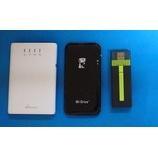 『【Wi-Fiストレージ】maxell AirStash Wi-Fi SDメモリーカードリーダー MAS-A02Aを買った。』の画像
