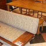 『飛騨の節つき家具』の画像