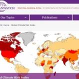 """『?日本が""""気象災害被害""""で世界1位?』の画像"""