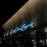 『圧巻の2日間が終了!!『坂道研修生ツアー@Zepp Osaka Bayside 2日目』セットリスト&レポートまとめ!!【セトリ】』の画像