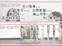 【乃木坂46】山田菜々とみるきーにアイドルとして選ばれる山下美月すごいな!!!