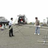 『1999年 6月 5~ 6日 環アジア2mSSB DX移動通信:岩木町・岩木山8合目』の画像