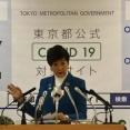 【悲報】東京都さん、封鎖した日の武漢を超えてしまう