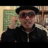 『コロナが生んだ楽曲:ラップ編3曲(晋平太・NORIKIYO)』の画像