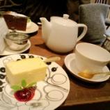 『'09.2月のお出掛け①岡本~紅茶専門店【Tea room mahisa okamoto (ティールーム マヒシャ)】』の画像