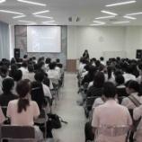 『学校見学会を開催しました』の画像