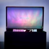 『G.Skill Trident Z Royal Display Box(FC-UM4A-TRK)発売』の画像