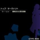 『Fate/EXTELLAプレイ日記 焔詩篇(ネロルート)第4章~最終章(ネタバレ注意)』の画像