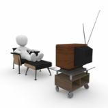 『だいぶ前からTVが面白くない』の画像