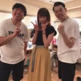 『【乃木坂46】永島聖羅、バナナマンライブを観覧!!最高すぎる3ショット写真を公開wwwwww』の画像