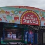 『【乃木坂46】『お台場みんなの夢大陸フィナーレライブ』セットリスト&レポートまとめ!!!』の画像