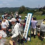 『第3回  まいまい田んぼ De 田植え祭!』の画像