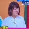 『【話題】爆問・太田光が「鬼滅の刃」声優に立候補!?』の画像