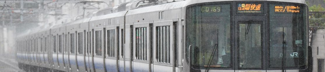 通勤準急の鉄道ブログ兵庫館 イメージ画像