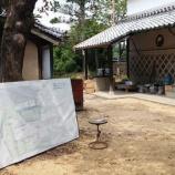 『淡河宿盆休み本陣跡に居続けた中学生』の画像