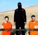 イスラム国「3日以内に身代金2億ドル払わないと日本人2人を殺す」