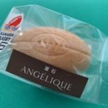 『アンジェリック洋菓子店』の画像
