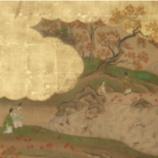 『二条城 第3期二の丸御殿障壁画 ~2019年12月1日 【情報】』の画像