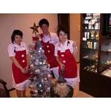 『メリー クリスマス!!』の画像