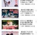 【悲報】YouTubeのNHK公式チャンネル、底辺YouTuber並にダサい