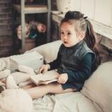 『子供にとっての「理想の家」とは?』の画像