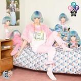 『CD Review:きゃりーぱみゅぱみゅ「KPP BEST」』の画像