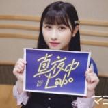 『[動画]2019.07.30 FM FUJI「=LOVE山本杏奈の真夜中Labo」【イコラブ】』の画像
