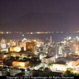 『鹿児島市の夜景 2014年末』の画像