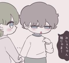 日常話-106