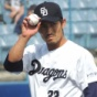【野球】<ダルビッシュ>中日・祖父江の保留をツイート「6年263試合で防護率3・08で2900万て。評価基準を知りたい」