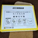 ひまチュンの機械ブログ