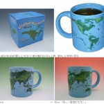 お湯を注ぐと海水面が100m上昇した地球に!「地球温暖化マグカップ」