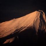 『(番外編)富士山』の画像