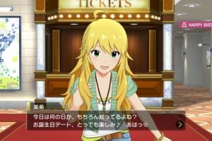 【ミリマス】美希誕生日おめでとう!