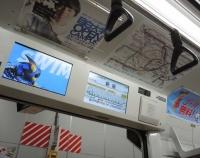 『埼京線用E233系続報 そして山手線E235系第40編成就役』の画像