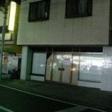 『ミニストップ八千代大和田店が移転?大きくなりました!』の画像
