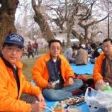 『2007年 4月30日 花見:弘前市・弘前公園本丸』の画像