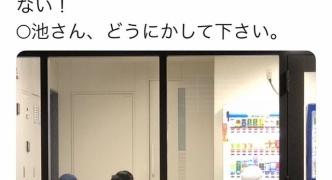 【悲報】豊洲市場で休憩中の警備員さん、ツイカスに晒されてしまう