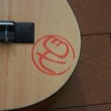 『はじめに~ギター講師の悩みとよなおしギターの発想~』の画像