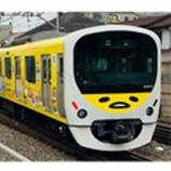 『鉄道コレクション「西武鉄道30000系ぐでたまスマイルトレイン」2018年11月発売』の画像